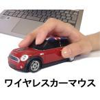 車型マウス ワイヤレスカーマウス ミニクーパーS レッド 赤 ユニオンジャックルーフ LANDMICE 2.4G MINI COOPER S RED UK 藤昭