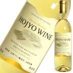 北条ワイン 白 [NV] 720ml ※12本まで1個口で発送可能