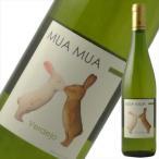 【セール価格】MUA MUA BLANCO(ムア ムア ブランコ) 白 750ml ※12本まで1個口で発送可能