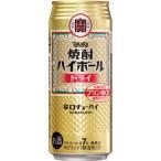 宝(タカラ)酒造 TaKaRa 焼酎ハイボール 【ドライ】 500ml×24本※1ケースで1個口発送