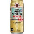 宝(タカラ)酒造 TaKaRa 焼酎ハイボール 【ラムネ割り】 500ml×24本※1ケースで1個口発送