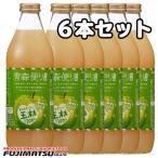 ヤエス 青森便り 王林 瓶 1000ml×6本(リンゴジュース、りんごジュース、林檎ジュース、アップルジュース)