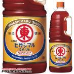 ヒガシマル醤油 特級うすくちしょうゆ 1.8L