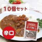 【 10個セット 】ハインツ (Heinz) ビーフカレー 辛口 200g(レトルトカレー 保存食 常備食 カレーライス)