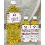 ひのき木酢液2L