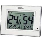 シチズン/CITIZEN 掛置兼用デジタル温湿度計 ライフナビD200A (白) 8RD200-A03