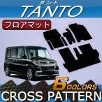 ダイハツ 新型 タント タントカスタム LA600S フロアマット (クロス)
