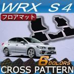 スバル WRX S4 フロアマット (クロス)