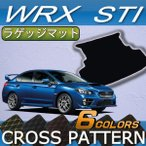 スバル WRX STI ラゲッジマット (クロス)