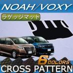 ショッピングトヨタ トヨタ ノア ヴォクシー 80系 ラゲッジマット (クロス)