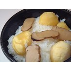 京風 松茸と栗ご飯の素(秋ご飯の素)