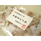 聖護院大根のど飴 (京野菜のど飴)