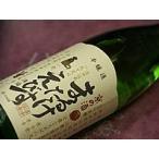 佐々木酒造 まるたけえびす720ml