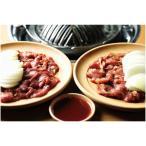 ジンギスカン ラム肉 たれ付 送料込 白樺ラムジンギスカン 2種類詰合せ お取り寄せ ギフト