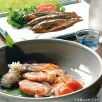 にじます 松久園 送料込 北海道十勝 にじます甘露煮 にじますマリネ 黒豆 昆布巻3種 紅鮭マリネ 松久園詰合せ 十勝の響き お歳暮