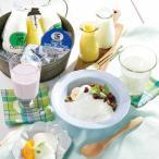 牛乳 ヨーグルト 飲むヨーグルト 乳製品 送料込 あすなろファーミング 14点詰合せ ギフト 北海道 十勝 十勝清水 お歳暮