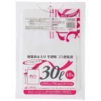 容量表示入りゴミ袋 ピンクリボンモデル TSP30 白半透明30L 10枚×60冊 業務用