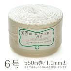 綿たこ糸 6号 玉巻360g 550m巻 1.0mm太【業務用】