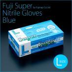 フジ スーパーニトリルグローブ粉つき青L 入数 100枚 30箱
