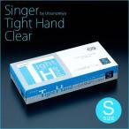 使い捨てゴム手袋 シンガー タイトハンド手袋 クリア Sサイズ 1箱(100枚入り) 【業務用】