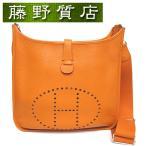 エルメス HERMES エブリンIIIGM オレンジ トリヨン シルバー金具 M刻印(2009年) 8150