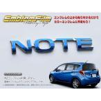 BatberryStyle エンブレムフィルム【クリアカラー】ノート E12/NE12 [EF031] 2枚入り