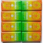【代引き不可】【同梱不可】【DM便でお届け】 FRISK■フリスク NOW マンゴー 18g×8缶 口臭 予防 エチケット シュガーレス 清涼菓子