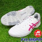 DS LIGHT JR GS TF アシックス(asics) ジュニア トレシュー トレーニングシューズ ホワイト×ピンクグロー (1104A015-100)