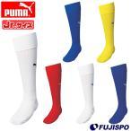 ジュニア サッカーストッキング (900400)プーマ(puma) ジュニア サッカーストッキング ソックス 靴下