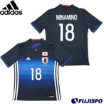 KIDS サッカー 日本代表 ホーム レプリカユニフォーム 背番号 18 南野拓実選手(AAN13-MINAMINO)【アディダス/adidas】ジュニア レプリカウェア 日本代表