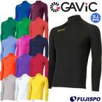 ストレッチインナートップ (GA8301)ガビック(GAViC) 長袖インナーシャツ【ゆうパケット発送になります※お届けまでに1週間程かかる場合があります】