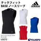 テックフィット BASE ノースリーブ(LOZ72)【アディダス/adidas】アディダス ノースリーブ インナーシャツ
