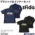 プラクティスシャツ&インナーシャツセット(SA17A01)【スフィーダ/SFIDA】スフィーダ プラクティスシャツ+インナーシャツセット