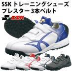 プレスター18【エスエスケイ/SSK】【野球・ソフト】トレーニングシューズ ランニングシューズ アップシューズ(SSF5002)