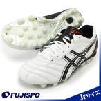 DS ライト 2 Jr / DS LIGHT 2 Jr(TSI747-0099)アシックス ジュニアサッカースパイク パールホワイト×オニキス【アシックス/asics】