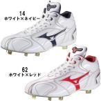 Mizuno ミズノ 野球スパイク  グレイスグリッター MU 2KM333