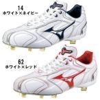 ミズノ Mizuno 野球スパイク  グレイスグリッター 2KM334