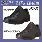 Yahoo!富士スポーツ Yahoo!店Mizuno ミズノ ウォーキングシューズ メンズ LD40III LD40 3  5KF340