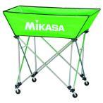 MIKASA ミカサ ボールカゴ 3点セット 舟形 大 ライトグリーン BC-SP-WL-LG 【取り寄せ品】