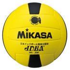 MIKASA ミカサ ドッジボール 検定球3号 MGJDB-YBK 【取り寄せ品】