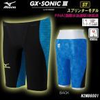 ミズノ Mizuno メンズ 競泳水着 ハーフスパッツ GX・SONIC3 ST  N2MB6001
