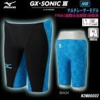 ミズノ Mizuno メンズ 競泳水着 ハーフスパッツ GX・SONIC3 MR N2MB6002