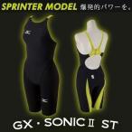 Mizuno ミズノ レディース 競泳水着 ハーフスーツ GX・SONIC2 ST N2MG5201