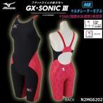 Mizuno ミズノ レディース 競泳水着 ハーフスーツ GX・SONIC3 MR N2MG6202 96カラー