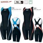 speedo スピード 競泳水着 FLEXΣ ウイメンズ セミオープンバックニースキン 4 SD44H05