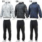 ミズノ Mizuno 野球 ミズノプロ ウインドブレーカーシャツ  ニット素材トレーニングパンツ 上下セット 12JE7V51 12JF7W82