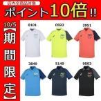 アシックス asics A77シリーズ クールポロシャツ XA115N 【メール便利用可】
