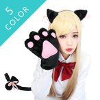 ハロウィン コスプレ 仮装 猫耳 カチューシャ 猫 可愛い 大人用 子供用 ハロウイン 衣装 セクシー ネコミミ ねこ耳 猫耳4点セット