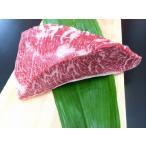 イチボ(ももトロ) ブロック肉