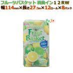 ショッピングトイレットペーパー トイレットペーパー芯あり ダブル フルーツバスケット レモン&ライム12R(ダブル)96ロール (12ロール× 8パック) /ケース 丸富製紙